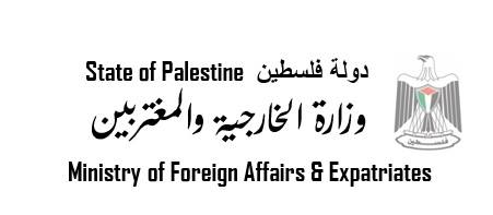 Ministry of foreign affairs condemns Israeli demolition campaign against Palestinian structures
