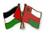 Ministry of Foreign Affairs and Expatriates: Welcomes the Decision of the Sultanate of Oman to Open an Embassy in the State of Palestine.