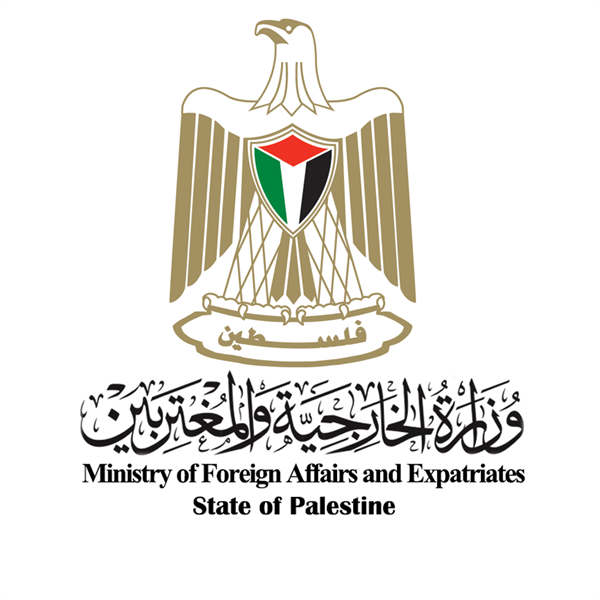 The Ministry of Foreign Affairs and Expatriates// Condemns the Terrorism of Settlers, and Considers it a Systematic Introduction to Annexation.