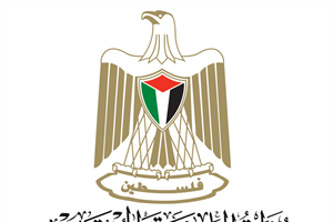 The Ministry of Foreign and Expatriates // Chinese Foreign Minister Assures Minister Malki that his Country Stands with the Palestinian Right and Opposes Annexation