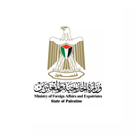 The Ministry of Foreign Affairs and Expatriates // International deterrent measures and sanctions are required to stop the creeping annexation of the occupied West Bank