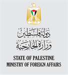 Ministry of Foreign Affairs and expatriates: the situation of the wounded in the terrorist act in New Zealand is stable now.