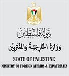 Ministry of Foreign Affairs and expatriates: Ambassador of New Zealand sends his condolences to the Palestinian people victims of the terrorist incident.