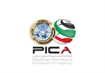 Development cooperation Agreement between the Palestinian International Cooperation Agency  and the Supreme Commission for the Waqf in the Republic of Senegal