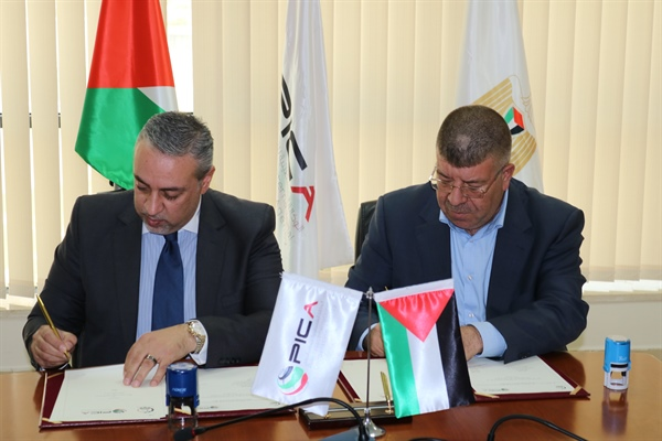 A cooperation agreement between the Palestinian international cooperation agency (pica) and the Palestinian polytechnic university