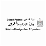 Ministry of Foreign Affairs and expatriates calls for international criminal investigation to investigate crimes of occupation and settlers