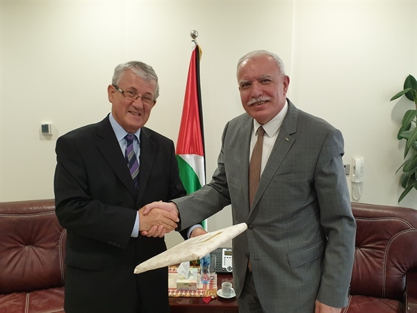 Minister Dr. Malki bid farewell to the Ambassador of the Republic of Slovenia to the State...