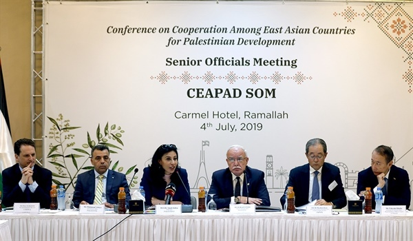 Foreign minister: Minister Malki Opens the Fourth CEAPAD Conference