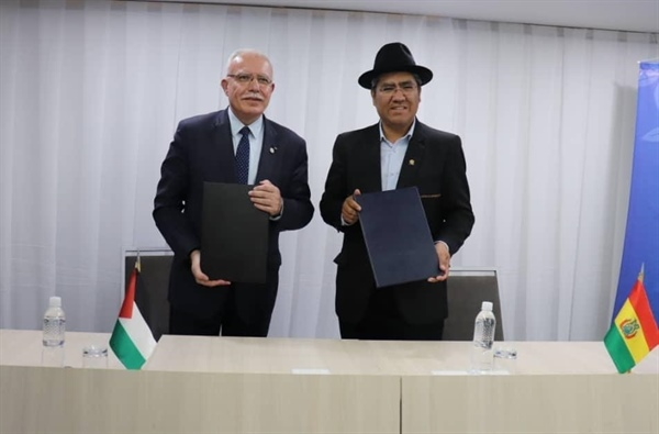 Palestine and Bolivia Sign Development Cooperation Agreement
