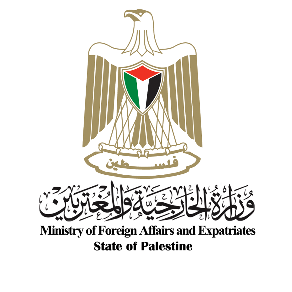 President Abbas Reviews a Report Presented by the Foreign Minister on the Situation of...