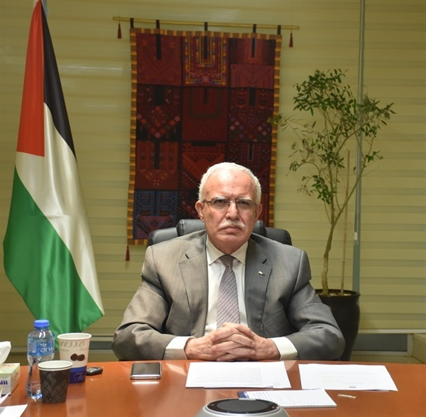 Remarks by H.E. Riad Malki, Foreign Minister of the State of Palestine, at the 2nd...