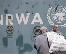 The State of Palestine Firmly Rejects Israel's Cynical Attempts At The Politicization Of UNRWA