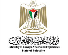 The State of Palestine condemns Israel's smear campaigns against the civil society and human rights...