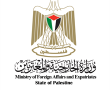 The Foreign Ministry Condemns the Organized Attack Against the European Union and Palestinian Civil...
